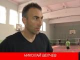 """Ники Велчев започва развитие на ямболския бадминтон в ПГСГ""""Кольо Фичето"""".Там е създадена и секция по тенис на маса.Видео:"""