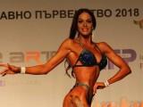 Борислава Кунчева с титла,Даниел Трендафилов-вицешампион.Хандъров мачка на Острова