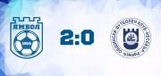 """Ямбол1915 приключи полусезона с победа! Пълен запис на мача с Несебър от 21.10 в програмата на ТВ""""Диана"""""""