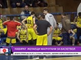 Набират се  момчета 3-5клас за тренировки по баскетбол.Наставници ще са Здравко Янчев и Андреан Илчев