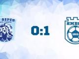 Ямбол1915 с важна победа в Стара Загора.Сашо Андонов  вкарва победния гол