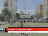"""Общински съвет -Ямбол предостави спортен  комплекс  на ФК""""Ямбол1915″"""