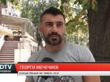 "Георги Мечечиев ще продължи да залага на млади играчи в ""Ямбол1915″! Вижте интервю с наставника на ямболския тим:"